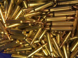 .223 FMJ 55gr 500 RDS FPS 3160 Bulk Ammunition